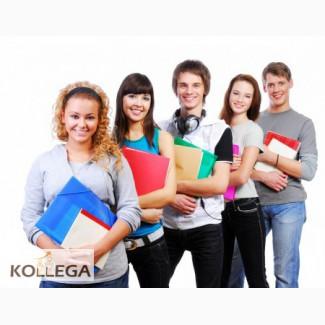 Отчет по Практики для Студентов 1-4 курс с печатью и подписями организации