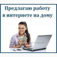 Переводчик английского в брачное агентство