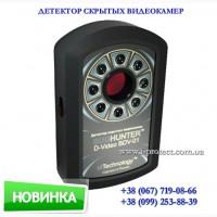 Купить технику защиты информации, детектор камер двидео эконом