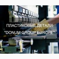 Упаковщик контролёр пластиковых деталей в Венгрии