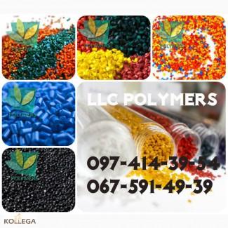 Производим вторичную гранулу полипропилена (ПП) серого и черного цвета