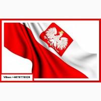 Официальное оформление на работу, Польша. Вакансии от Workbalance