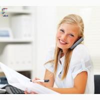 Требуется работник в call-центр (ОАЭ)