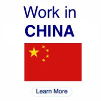 Работа в Китае.Без комиссии.Учителя английского