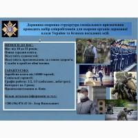 Робота в охране зп 14500-19000