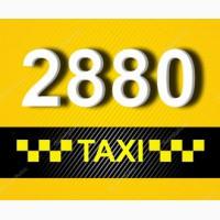 Заказ такси Одесса выгодно и быстро