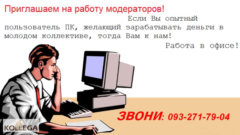 Кемерово свежие вакансии подать объявление о продаже участка в крыму