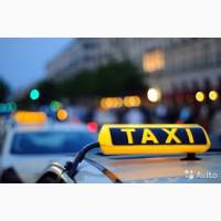 На авто компании требуется водитель такси Богуслав