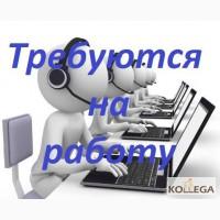 Одесса.Вакансия:СПЕЦИАЛИС Т ПК.Одесса
