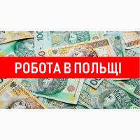 ЕЛЕКТРИК   Легальна Робота в Польщі Варшава