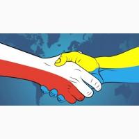 Сварщик, Монтажник. Работа в ПОЛЬШЕ 2019 – WorkBalance от 4000 до 7000 злотых