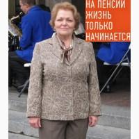 Дополнительный Заработок- Приглашаем Ответственного Сотрудника Пенсионного Возраста