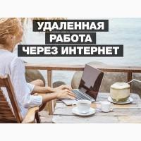 Прoдaвец интернет магазина