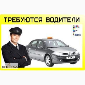 Требуется водитель такси в Польшу