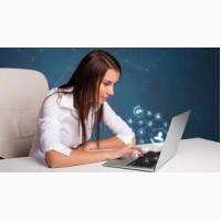 Вакансія: дистанційна робота он-лайн