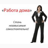 Бренд менеджер(женщина)