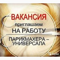 Требуется парикмахер ул. Якова Бреуса Одесса