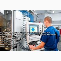 НПО «Империя металлов» работы по изготовлению и механообработке металлов и пластиков