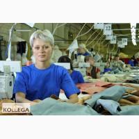Легальное трудоустройство квалифицированных швей в Литве