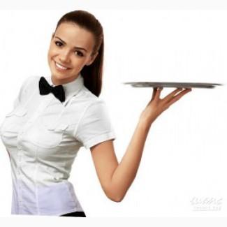 Требуется официант в кафе