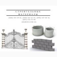 Металлические и кованные ворота, еврозаборы, сливные ямы, септики. ЖБИ