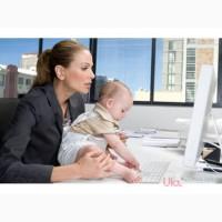 Робота в інтернеті, часткова зайнятість, додаткова