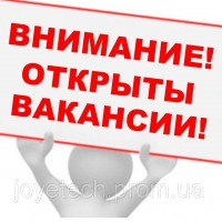 Высокооплачиваемая работа, г Харьков