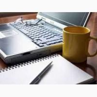 Робота для жінок у декретній відпусці, дистанційна (в інтернеті), на неповний день