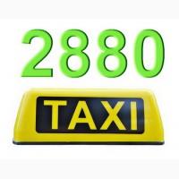 Такси Одесса оптимальное такси