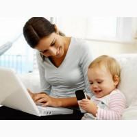 Женщинам имеющих пк+интернет и несколько часов свободного времени