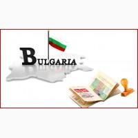 Работа в Болгарии:Лето 2018: Официант, горничная, повар, помощник повара, администратор