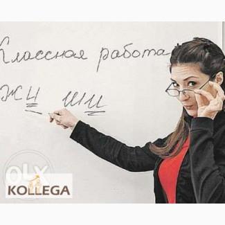 Сотрудник с опытом педагога