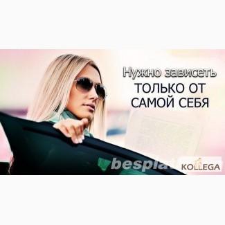 есть самая высокооплачиваемая работа в россии для девушек Центральная Районная больница