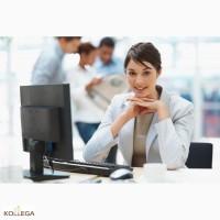 Работа для активных девушек и женщин