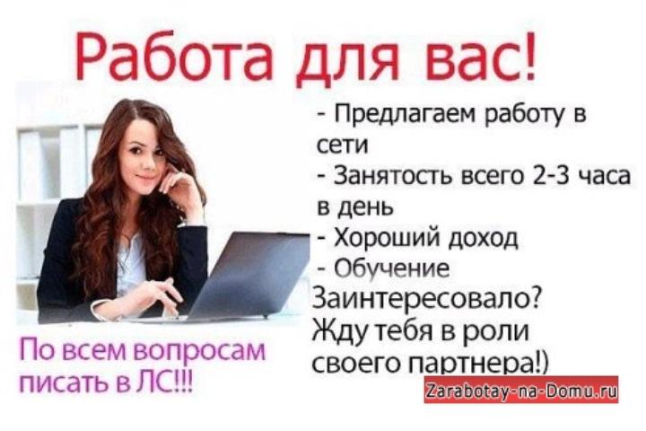 Набор текста на дому удаленная работа вакансии челябинск фриланс дизайнер