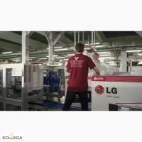 Требуются работники на завод LG, Польша