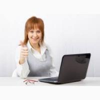 Дополнительный заработок (работа через интернет)