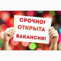 Открыта вакансия парикмахера Одесса