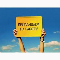 Слесаря по ремонту карданных валов требуются в Киеве