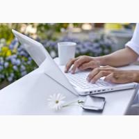 Требуются сотрудники для дистанционной работы в интернет