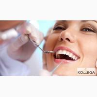 Требуеться стоматолог