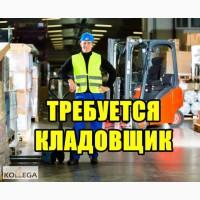 Приглашаем кладовщиков на склад сантехники