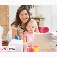 Підробіток для молодих мам в декреті