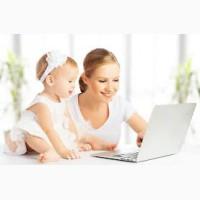 Робота жінки у декретній відпусці студенти віддалена в інтернет