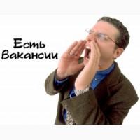 Уборщица, клинер, подработка, работа с ежедневной оплатой. Киев