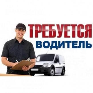 Требуется водитель категории СЕ Днепр