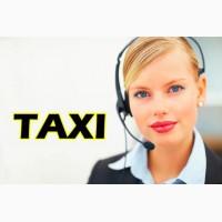 Срочно требуются диспетчеры такси