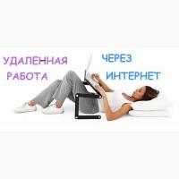 Менеджер интернет-магазина (удаленная работа)