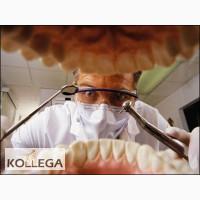 Требуется стоматолог-терапевт, медсестра