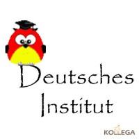 Преподаватель немецкого, английского языка